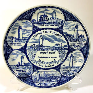 Famous Light Houses Plate - Vintage